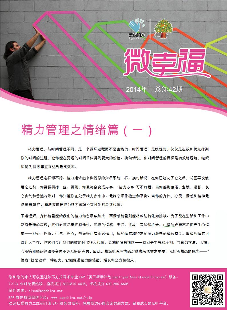 考研英语二作文预测_人生态度英语作文 - www.aidi4w.com